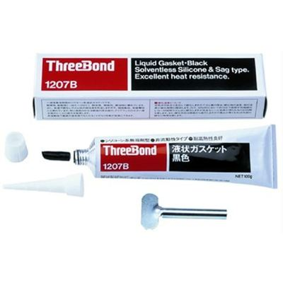 HRC LIQUID PACKING 100GR THREEBOND HONDABOND